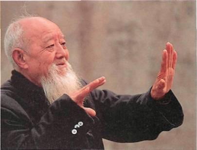 Китаец учитель