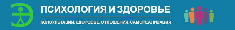 ЭкоШ логотип